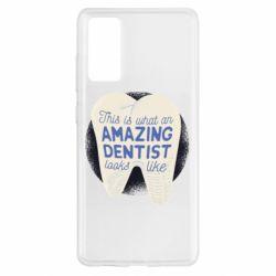 Чохол для Samsung S20 FE Amazing Dentist