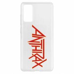 Чохол для Samsung S20 FE Anthrax red logo