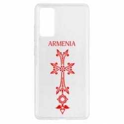 Чехол для Samsung S20 FE Armenia