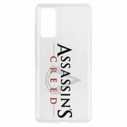 Чохол для Samsung S20 FE Assassin's Creed logo