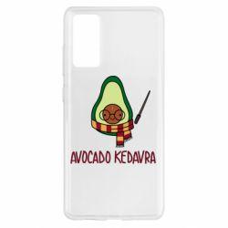 Чохол для Samsung S20 FE Avocado kedavra