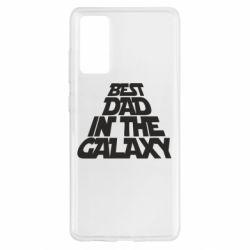 Чехол для Samsung S20 FE Best dad in the galaxy