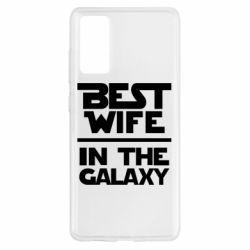 Чехол для Samsung S20 FE Best wife in the Galaxy