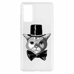 Чохол для Samsung S20 FE Black and white cat intellectual