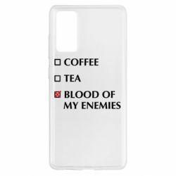 Чохол для Samsung S20 FE Blood of my enemies