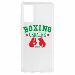 Чехол для Samsung S20 FE Boxing Ukraine