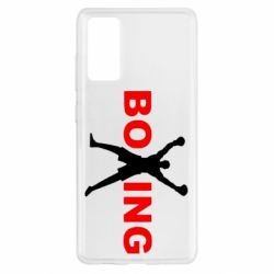 Чохол для Samsung S20 FE BoXing X