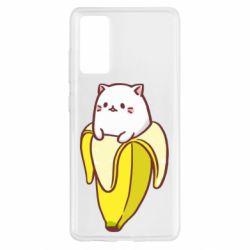 Чехол для Samsung S20 FE Cat and Banana
