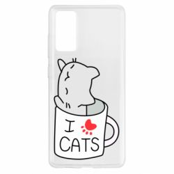 Чохол для Samsung S20 FE Cat in a cup