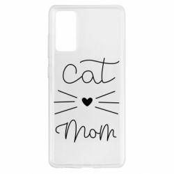 Чохол для Samsung S20 FE Cat mom
