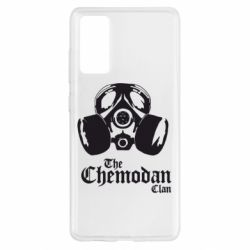 Чохол для Samsung S20 FE Chemodan