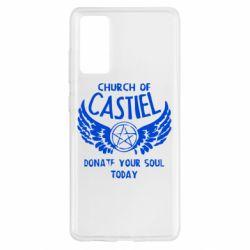 Чохол для Samsung S20 FE Church of Castel