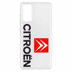 Чохол для Samsung S20 FE Citroë\