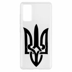 Чехол для Samsung S20 FE Coat of arms of Ukraine torn inside
