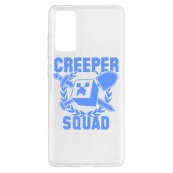 Чохол для Samsung S20 FE Creeper Squad