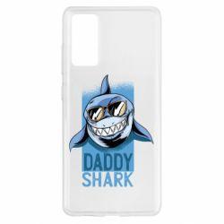 Чохол для Samsung S20 FE Daddy shark