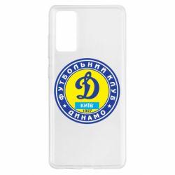Чохол для Samsung S20 FE Динамо Київ
