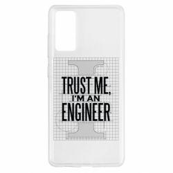 Чохол для Samsung S20 FE Довірся мені я інженер