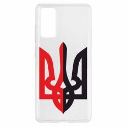 Чохол для Samsung S20 FE Двокольоровий герб України