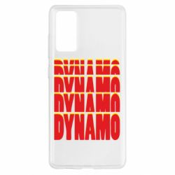 Чехол для Samsung S20 FE Dynamo repetition