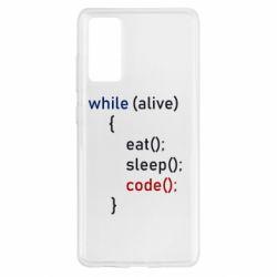 Чохол для Samsung S20 FE Eat, Sleep, Code