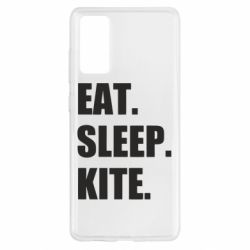Чохол для Samsung S20 FE Eat, sleep, kite