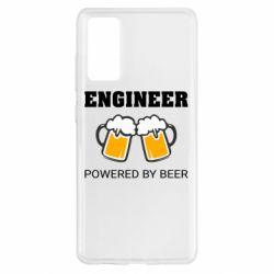 Чохол для Samsung S20 FE Engineer Powered By Beer