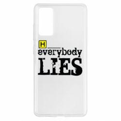 Чохол для Samsung S20 FE Everybody LIES House