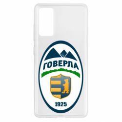 Чехол для Samsung S20 FE ФК Говерла Ужгород