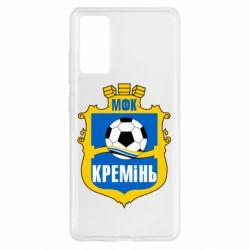 Чохол для Samsung S20 FE ФК Кремінь Кременчук