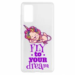 Чохол для Samsung S20 FE Fly to your dream and lion