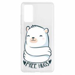 Чохол для Samsung S20 FE Free hugs bear
