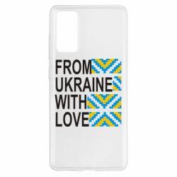 Чохол для Samsung S20 FE From Ukraine with Love (вишиванка)