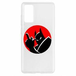 Чохол для Samsung S20 FE Fuck Batman