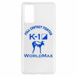 Чохол для Samsung S20 FE Full contact fighter K-1 Worldmax