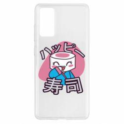 Чехол для Samsung S20 FE Funny sushi