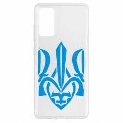Чохол для Samsung S20 FE Гарний герб України