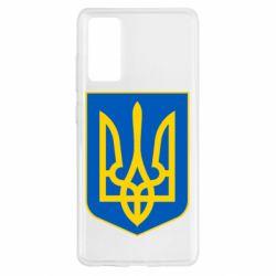 Чохол для Samsung S20 FE Герб неньки-України