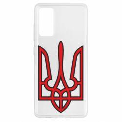 Чохол для Samsung S20 FE Герб України (двокольоровий)