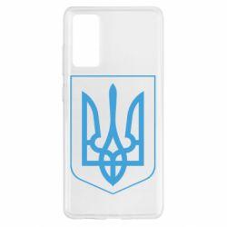 Чохол для Samsung S20 FE Герб України з рамкою