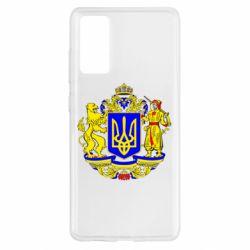Чохол для Samsung S20 FE Герб України повнокольоровий