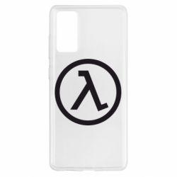 Чохол для Samsung S20 FE Half Life Logo