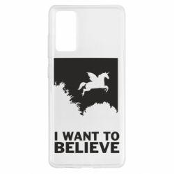Чохол для Samsung S20 FE Хочу вірити в єдинорогів