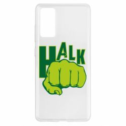 Чехол для Samsung S20 FE Hulk fist