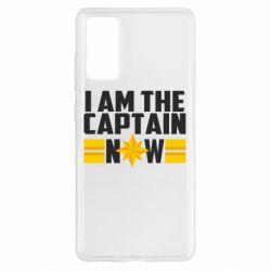 Чохол для Samsung S20 FE I am captain now