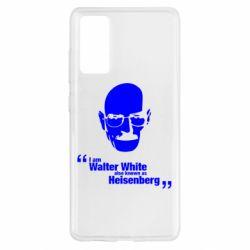 Чохол для Samsung S20 FE i am walter white also known as гейзенберга