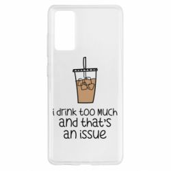 Чохол для Samsung S20 FE I drink too much and that's an issue