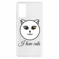 Чохол для Samsung S20 FE I love cats art