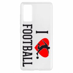 Чохол для Samsung S20 FE I love football
