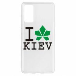 Чохол для Samsung S20 FE I love Kiev - з листком